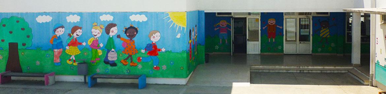 Agrupamento de Escolas Vale Aveiras